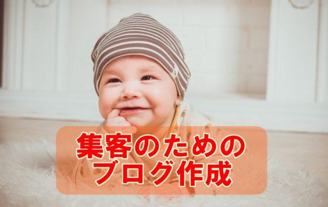 【記事執筆ライティングサービス】料金プラン